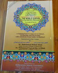 image of The Noble Quran: Interpretation of the Meanings of the Noble Qur'an in the English Language (English and Arabic Edition)