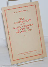 image of XXX Anniversary of the Great October Socialist Revolution: Speech at Celebration Meeting of Moscow Soviet, November 6, 1947