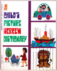 A CHILD'S PICTURE HEBREW DICTIONARY