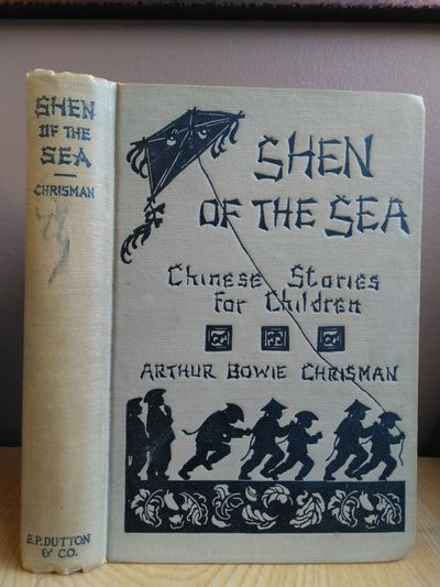 New York: E.P. Dutton & Co, 1925. First Edition, First Printing. Hardcover. Octavo, 252 pages; VG; b...