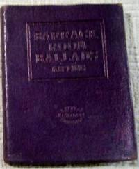 image of Barrack Room Ballads  ( Dark Blue  Full Leather  )