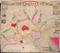 Kaisei Shinsen Tokyo Jissoku Zenzu. ??????????    [Revised newly engraved detailed pictorial map of Tokyo.)