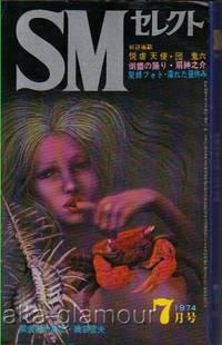 SM [?]