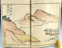 Kyôchûzan (Mountains of the Heart)