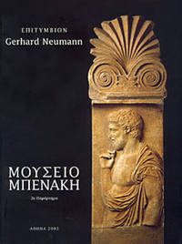 Volume in Memory of GERHARD NEUMANN, MOUSEIO BENAKI 2nd Supplement