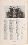 View Image 3 of 6 for FUKKO SENJO NI ODORU KIKAN DOHO  Inventory #WRCAM55463