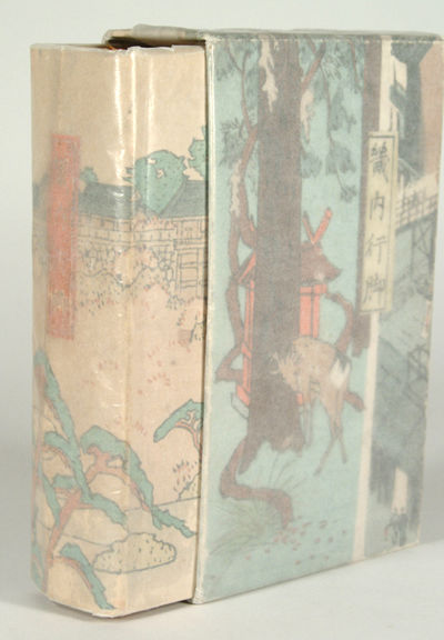 1919. KINAI ANGYA. Kanao Bun'endô, Taishô 8 Thick 8vo., flexible printed pictorial covers, 35; 959...