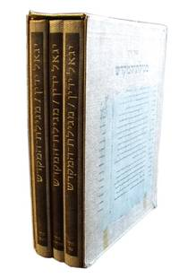 MEGILAT-HA-MIKDASH = THE TEMPLE SCROLL [FOUR VOLUME BOXED SET]