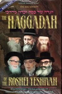 image of Haggadah of the Roshei Yeshiva : Book 2