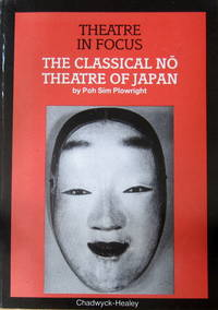 The Classical No Theatre of Japan