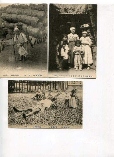 , 1930. Near Fine. All are normal sized (9 x 14cm.). Mostly consists of postcards from Japanese or K...