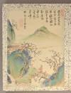 View Image 4 of 10 for Chikuson Jihitsu Gachō 竹邨自筆画帳. Inventory #90450