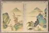 View Image 7 of 10 for Chikuson Jihitsu Gachō 竹邨自筆画帳. Inventory #90450