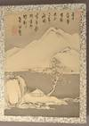 View Image 10 of 10 for Chikuson Jihitsu Gachō 竹邨自筆画帳. Inventory #90450