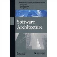 Software Architecture (English version)(Chinese Edition) by QIN ZHENG XING JIAN KUAN ZHENG XIANG - Paperback - from cninternationalseller and Biblio.com
