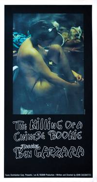 """The Killing of a Chinese Bookie (Original poster for the 1976 film, """"dancer in dressing room"""" style)"""