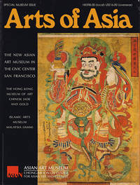 image of Arts of Asia: Special Museum Issue (Vol 33, No. 1, Jan/Feb 2003)