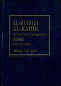AL-MUGHNI AL-KABIR: A DICTIONARY OF CONTEMPORARY ENGLISH