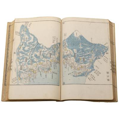 Kokugun Zenzu [Complete Atlas of the...