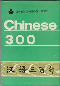 image of Chinese 300