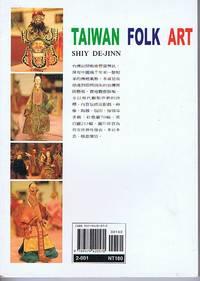 Taiwan Folk Art