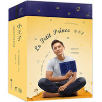 image of The little prince: penguin books liu ye read aloud(Chinese Edition)
