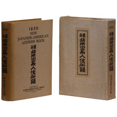 New Japanese-American Address Book /...