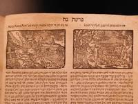 Tse'enah u-re'enah ...Zultsbakh : ha-Meshutafim Aharon u-veno Zeḳl; Ḥamishah ḥumshe Torah by Hebrew Bible - Hardcover - 1785 - from Schilb Antiquarian Rare Books (SKU: 8215)