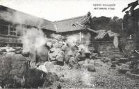 image of Atami Hot Springs, Black & White (Photo) Postcard - Circa 1920s-30s
