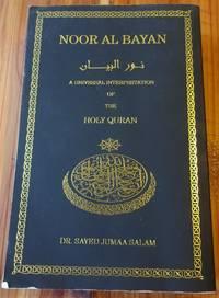 image of Noor Al Bayan