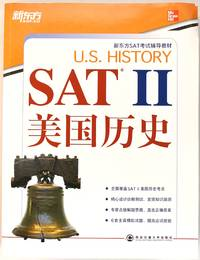 image of The New Oriental SAT2 American History (Chinese Edition)