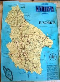 CERIGO [MAP OF KYTHERA ISLAND, 2nd ed.]
