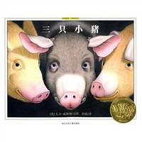 image of picture books Museum - Master Classic Series - Three Little Pigs(Chinese Edition)