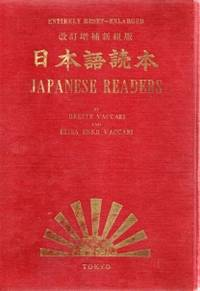 Japanese readers; Part ! & Part 2; Nihongo Dokuhon; Entirely reset and Enlarged,