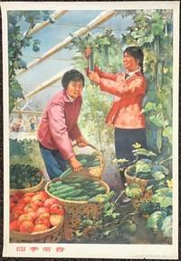 Si ji chang chun (Constant spring in all seasons) [poster]