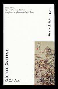 Balanced discourses / by Xu Gan ; English translation by John Makeham ; introductions by Dang...