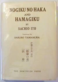 Nogiku No Haka and Hamagiku