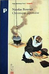image of Chronique japonaise