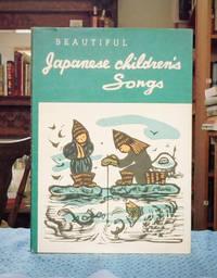 Beautiful Japanese Children\'s Songs