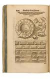 View Image 9 of 9 for Hortorvm Viridariorvmque elegantes & multiplicis formae...delineatae a Iohanne Vredmanno Frisio. Inventory #164704