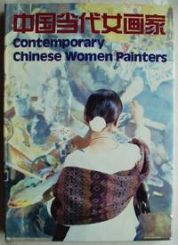Contemporary Chinese Women Painters