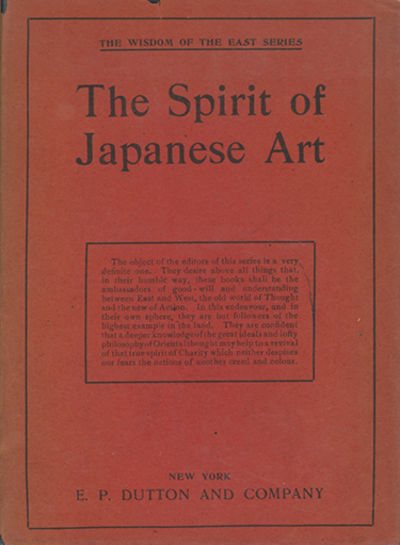 New York: E.P. Dutton, 1915, 1915. First American edition, preceded by the London edition of the sam...