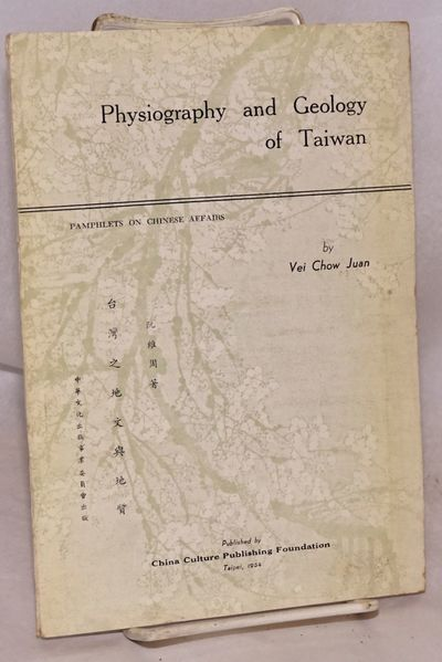 Taipei: Sino-American Publishing Co, 1954. 45p., 6x8.5 inches, abstract, introduction, bibliographie...