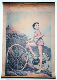 Chinese / Shanghai Replica Advertising Poster Featuring Young Lovely on Bicycle
