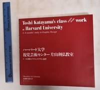 image of Toshi Katayama's Class Graphic Design Work At Harvard University (Signed)