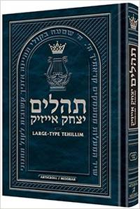 Tehillim Psalms-Pocket Size (Large Type) by Rabbi Nosson Scherman - Hardcover - 2017 - from Amazing Bookshelf, Llc and Biblio.com