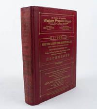 Hong Kong & South China Business Directory 1936