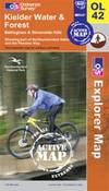image of Kielder Water and Forest (OS Explorer Map Active)