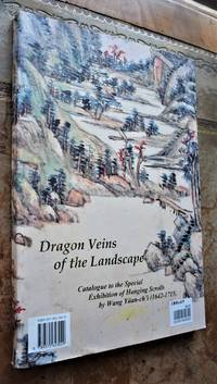 image of Dragon Veins of the Landscape: Catalogue to the Special Exhibition of Hanging Scrolls by Wang Yüan-ch'i (1642-1715)