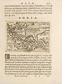 image of SORIA